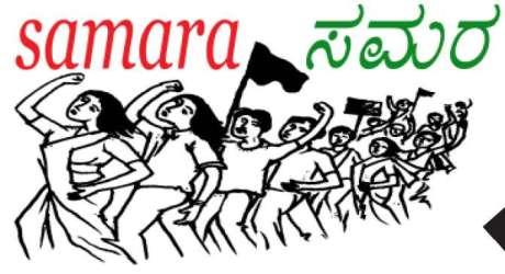 Samara Logo
